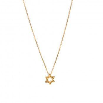 Colar Ouro 9kts - Estrela Facetada